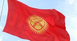 1436565534_kyrgyzstan_flags_album_070612