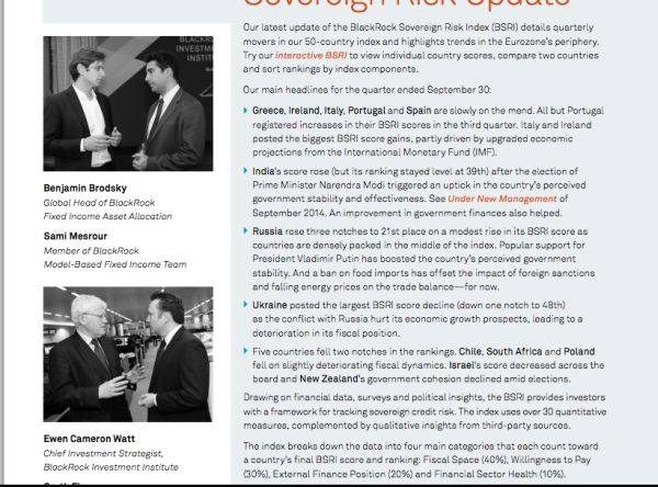 Кредиторы перепродали Украину «стервятникам». Тайны аферы