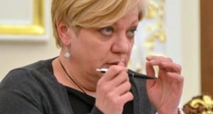 1444037618_bankovskaya-sistema-derzhitsya-tolko-na-30-krupneyshih-bankah-ostalnoe-nado-chistit-gontareva-video_1