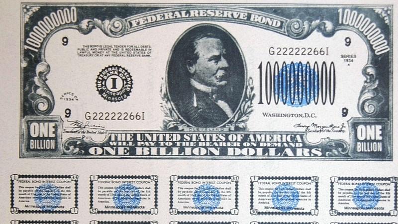 гособлигации США