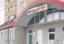 Новый владелец проведет ребрендинг клиник «Медисвит»